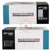 MT-KM104-U - box